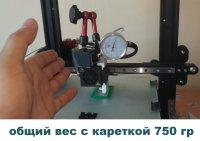 15.thumb.jpg.96b3afae87c266e2c49f2c4a03dadadd.jpg