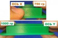 16.thumb.jpg.f7c3317b30cc324a243c1a33132692a5.jpg