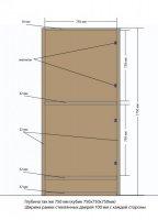 enclosure_1.thumb.jpg.a78aa3d0dc73594f131dfe562b2932d4.jpg