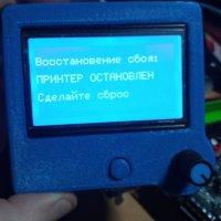 IMG_20210125_134023.jpg